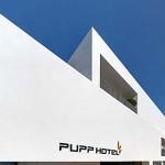 Hotell_pupp_brixen Bild